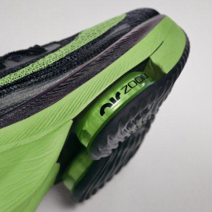 Neuer Nike Air Zoom Alphafly Next % (voraussichtlich) legal 1